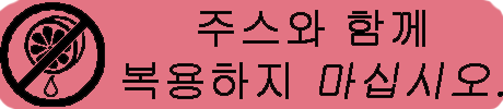 Korean Warning label 1