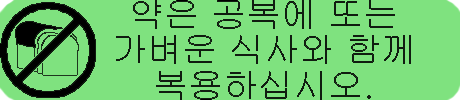 Korean Warning label 3