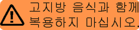 Korean Warning label 4